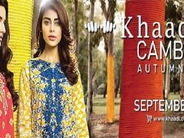 Khaadi Cambric Autumn Collection 2015 - Khaadi Eid Collection 2015