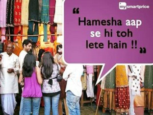 Typical South Asian Women Favorite Lines