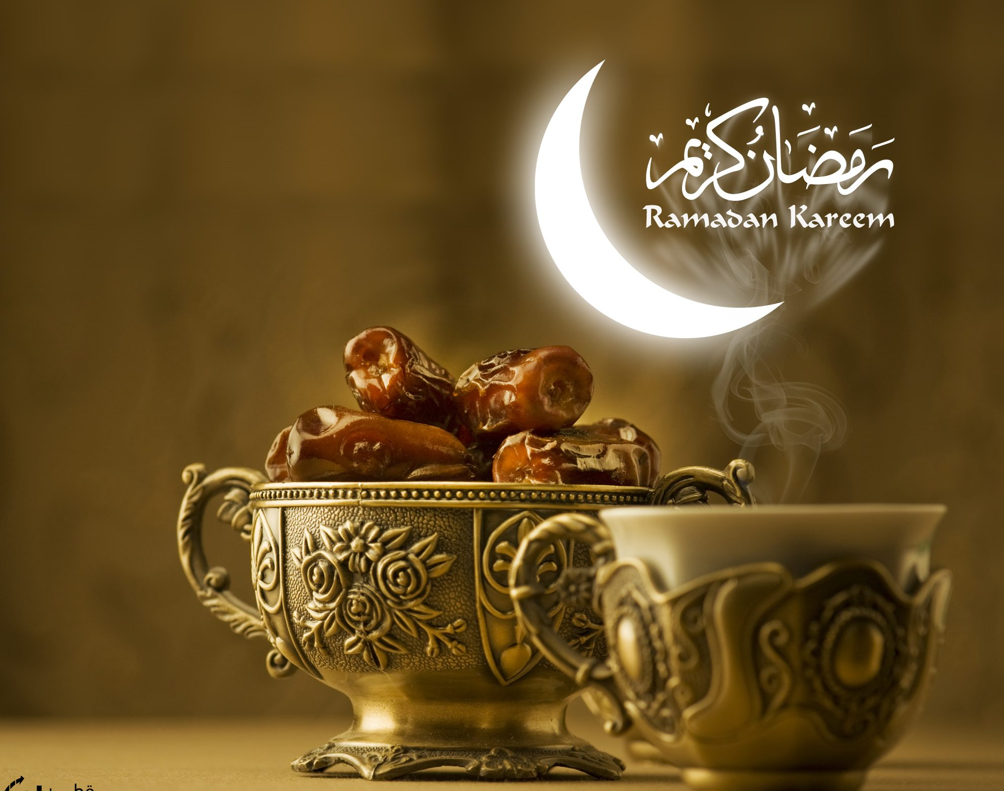 Image result for ramadan dates