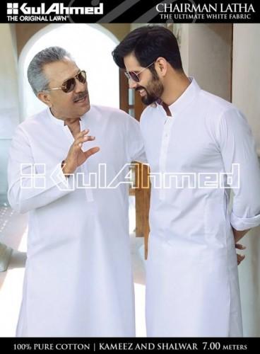 "<img src=""https://www.fashionkibatain.com/wp-content/uploads/2015/07/Gul-Ahmed-Chairman-Latha-Kurta-Wear.jpg"" alt=""Gul Ahmed Chairman Latha Kurta Wear"">"